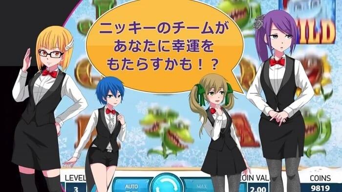 ラッキーニッキー(LuckyNiki)カジノ