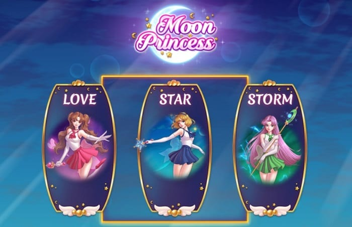 Moon Princess(ムーン・プリンセス) スロット