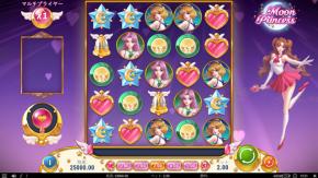 Moon Princess(ムーン・プリンセス)