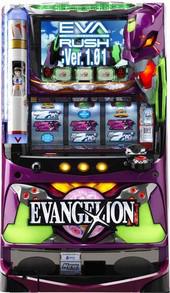 パチスロ「EVANGELION」【2013年(平成25年)】