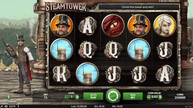 STEAM TOWER (スティームタワー)