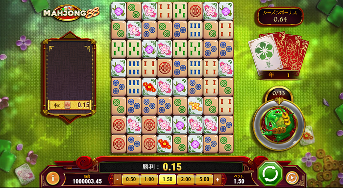 Mahjong 88 Play'n GOのスロット