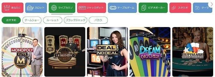 Omni Casino ライブカジノ