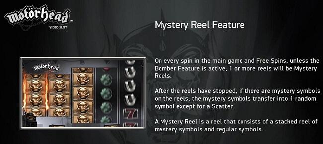 Mystery Reel Feature ミステリーリールフィーチャー