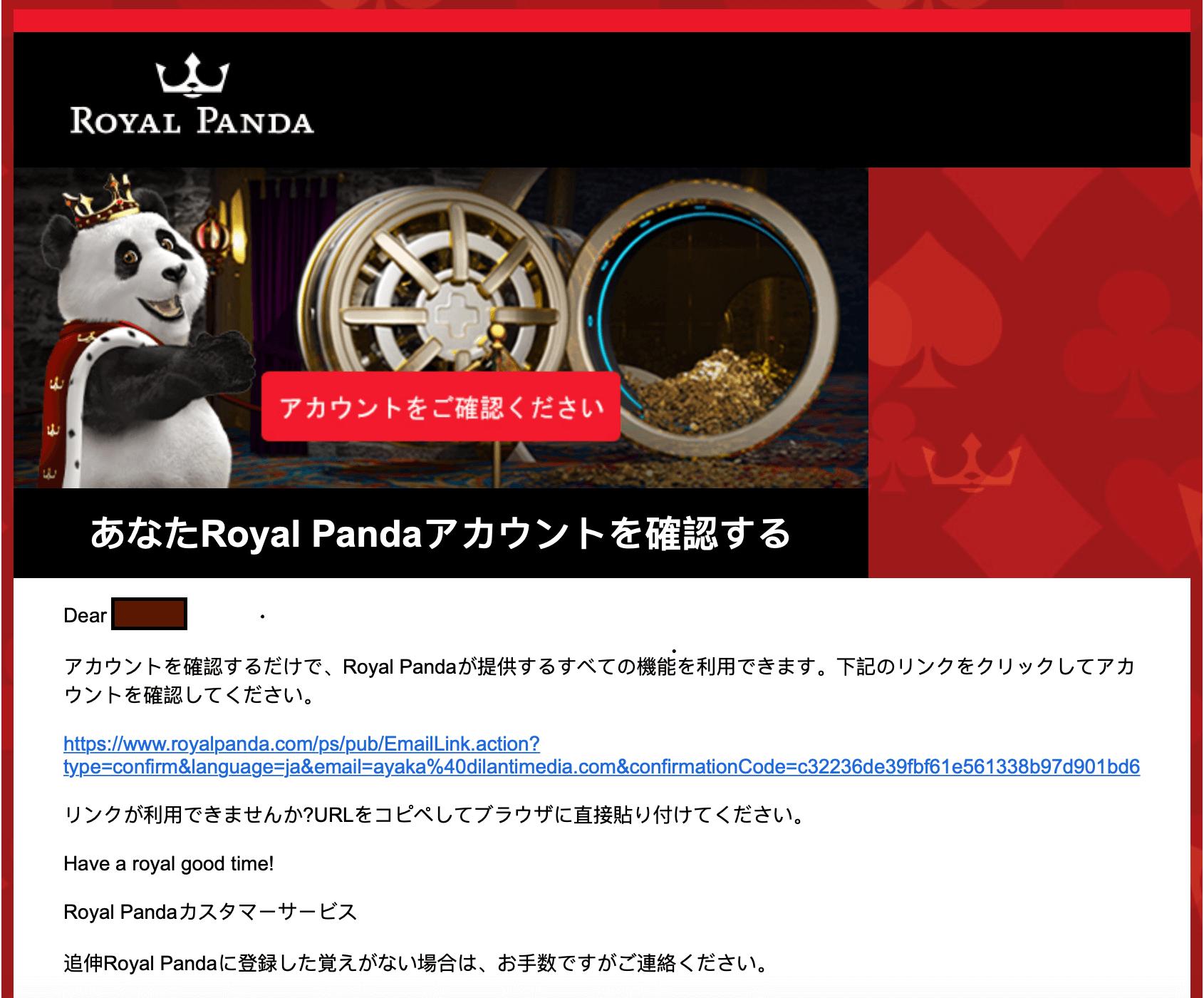 ロイヤルパンダ アカウント